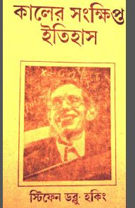 Sabita Vabi Bangla Golpo Ebook Download