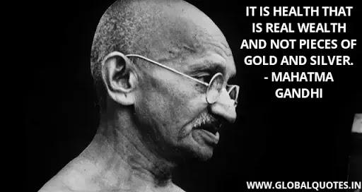 Gandhiji Quotes