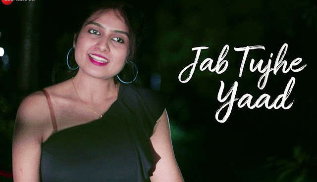 Jab Tujhe Yaad Lyrics - Debopriya Banerjee - friendslyrics