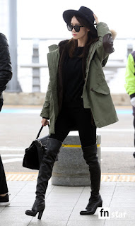 snsd yoona airport fashion