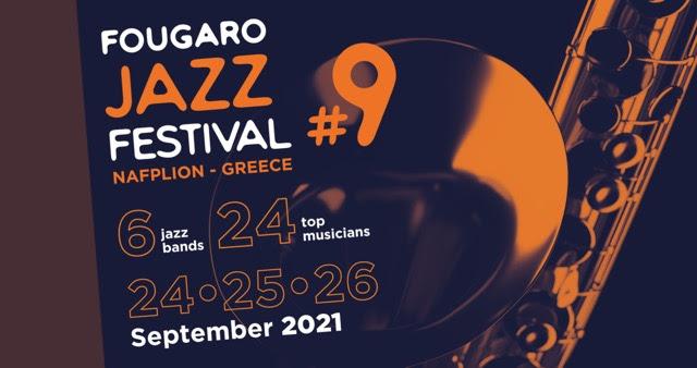 Ναύπλιο:  Fougaro Jazz Festival #9