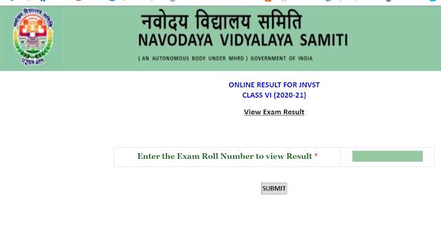 JNV Class six 6 Entrance Exam Result 2020 at @nvsadmissionclasssix.in