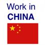 Lowongan Kerja Ke China
