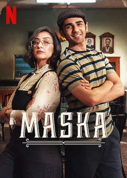 Poster of Maska