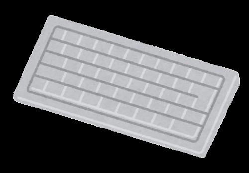 白いキーボードのイラスト(コンピュータ)