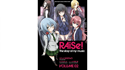 RAiSe! The story of my music 第01-02巻