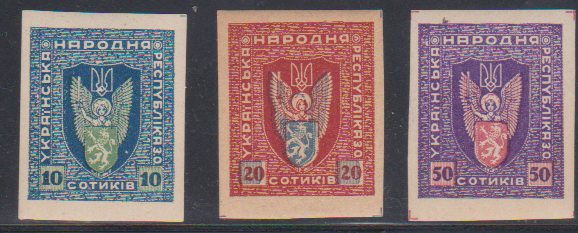 Western Ukraine 1st Vienna issue