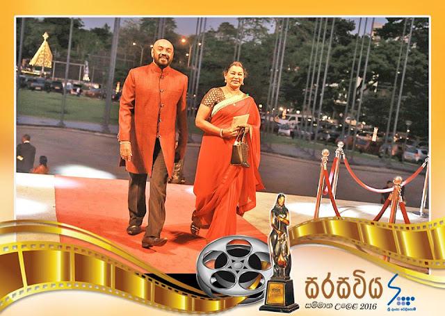 Sarasaviya Awards 2016