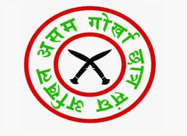 All Assam Gorkha Students Union