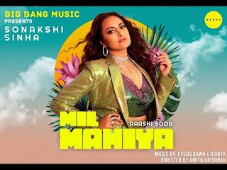 Mil mahiya song lyrics