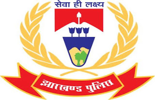 fir-on-dsp-inspector-in-ranchi