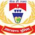 शिव आत्महत्या मामले में डीएसपी और पुलिस इंस्पेक्टर पर प्राथमिकी