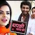 Arjun  to make guest appearance in  'Thapki Pyar Ki'