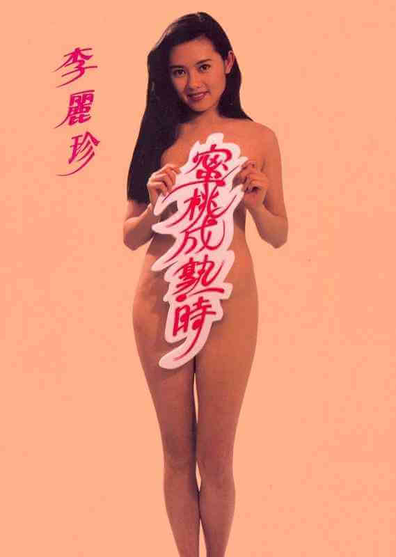 Download [18+] Crazy Love (1993) Cantonese 480p 386mb || 720p 474mb