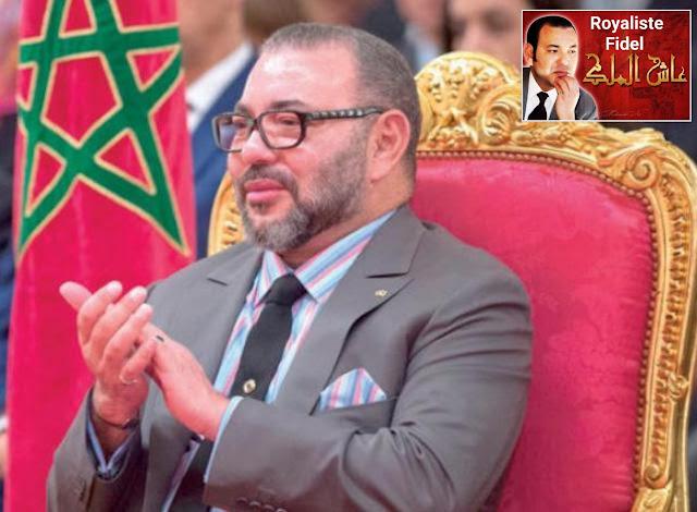 صاحب الجلالة الملك محمد السادس ، عاهل الإصلاحات و التنمية