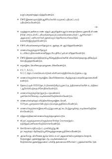 revised_school_reopen_2