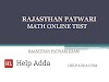 Math Online test for Rajasthan Patwari Exam