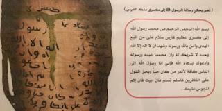Surat Yang dibuat oleh Rasulullah, Rasulullah Muhammad SAW Pernah Berkirim SURAT Kepada Sejumlah Pemimpin Negara , Inilah Tampilan nya