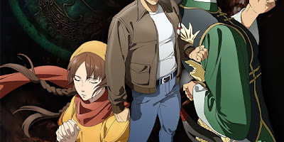 تقرير انمي Shenmue: The Animation (شينموي)