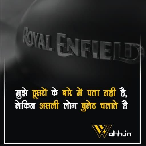 royal enfield shayari