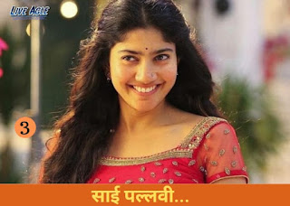 Most Educated Actress_Sai Pallavi