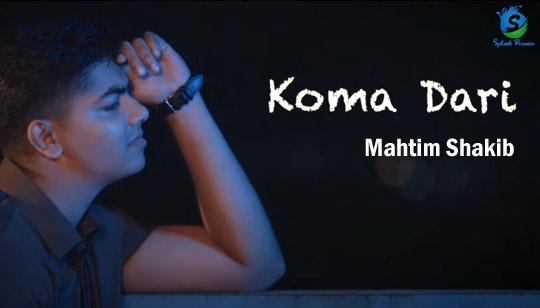 Koma Dari Lyrics by Mahtim Shakib And Music by Joy Shahriar