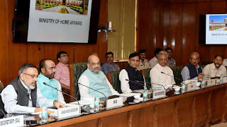 amit-shah-meeting-with-ministers