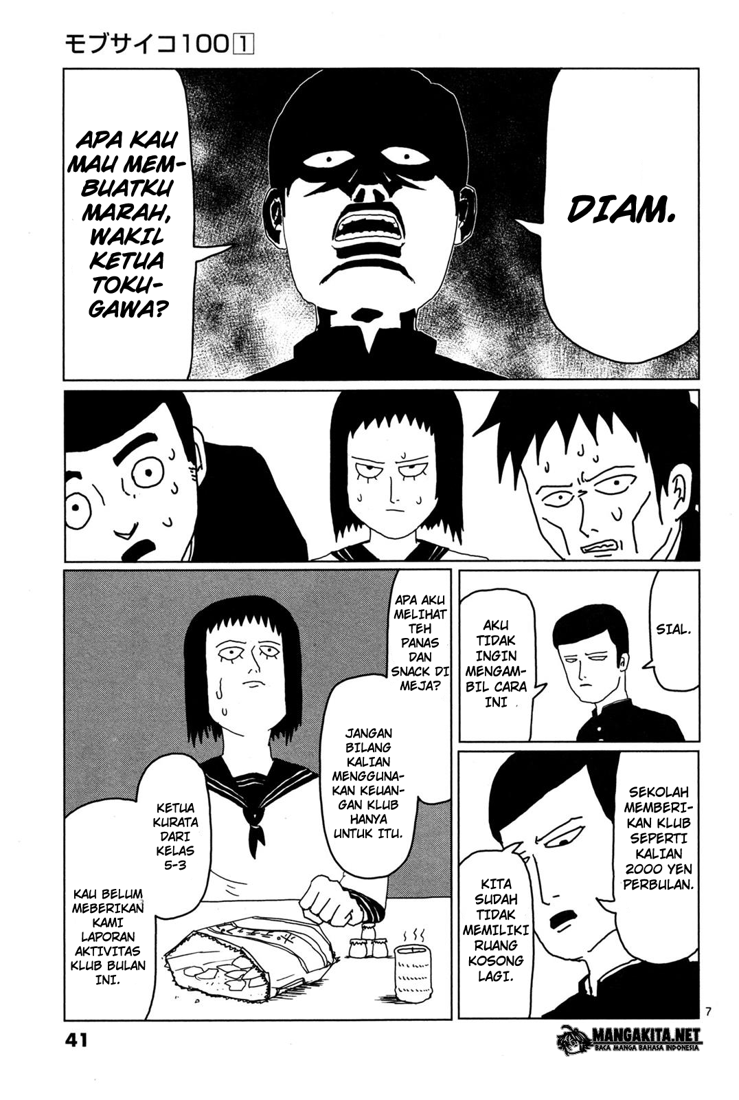 Mob Psycho 100 Chapter 03-8
