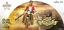 Telugu movie Sardaar Gabbar Singh (2015) full star cast and crew wiki, Pawan Kalyan, Sharad Kelkar and Kajal Aggarwal, release date, poster, Trailer, Songs list, actress, actors name, Sardaar Gabbar Singh first look Pics, wallpaper