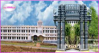 Kakatiya University SDLCE classes would begin in feb21