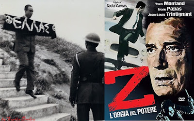 CostasGavras-Z Γρηγόρης Λαμπράκης κ Z - 1969 (Ταινία του Κώστα Γαβρά)