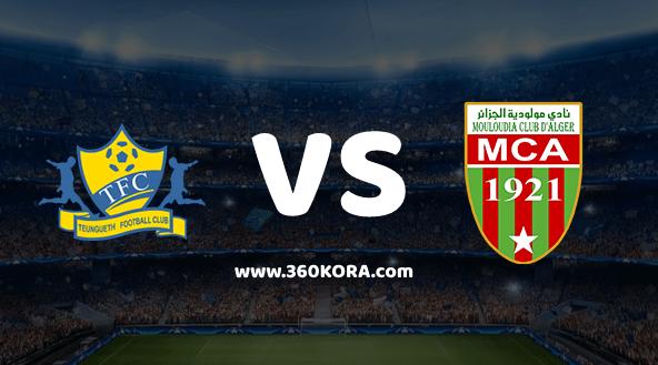 مشاهدة مباراة مولودية الجزائر وتونغيث بث مباشر بدوري أبطال أفريقيا