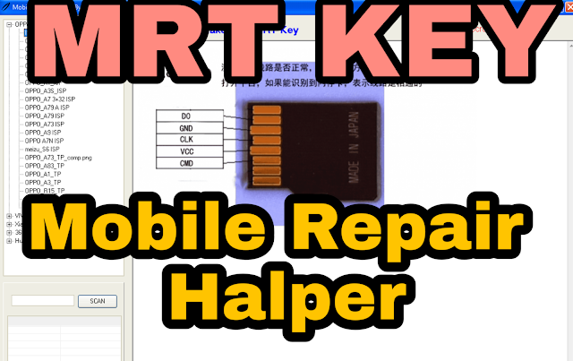 mobile repairing Helper By Mrt Key Crack Oppo,Vivo,360,Huawei