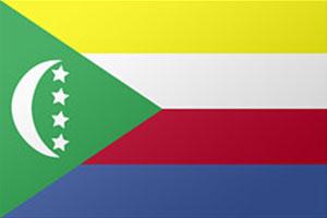 العواصم العربية, Arab capitals, جزر القمر Comoros