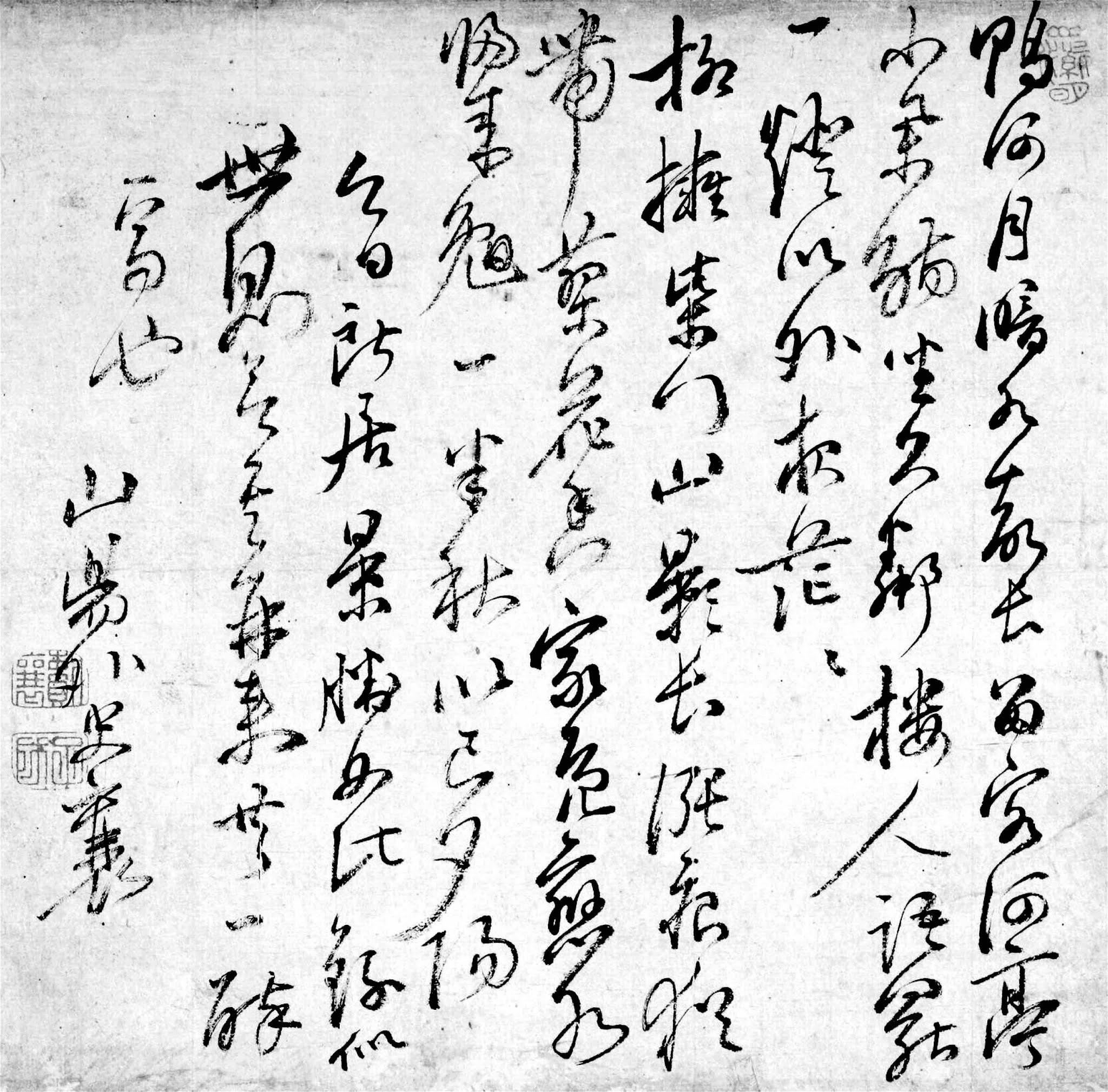 夕凪亭別館(寫真館): 2020