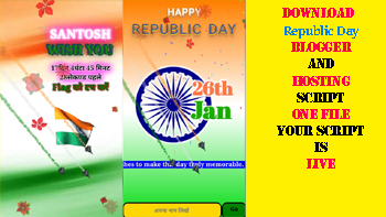 Download Happy Republic Day Script for Blogger And Hosting