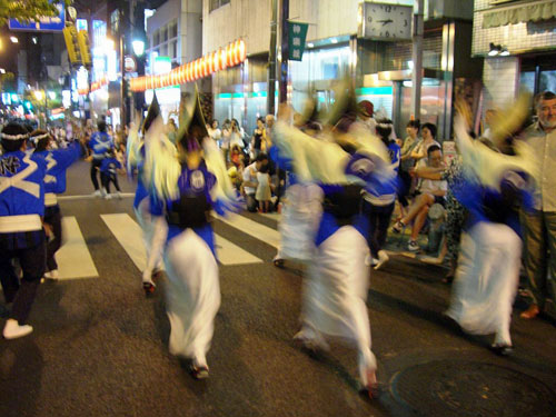Awa Odori in Tokyo, Japan.