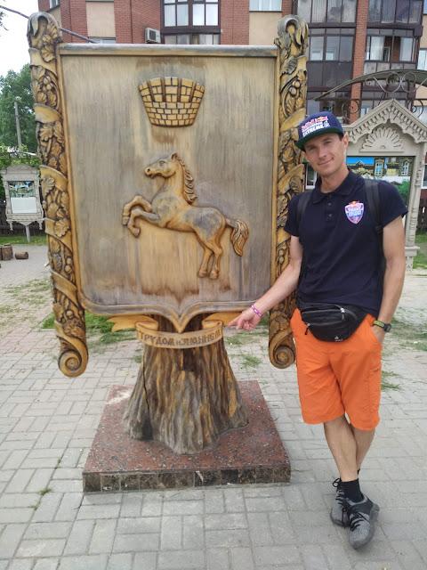 герб томска, Андрей Думчев