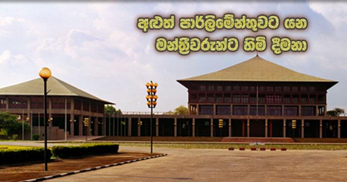 https://www.gossiplanka.com/2020/08/member-parliament-allowances.html