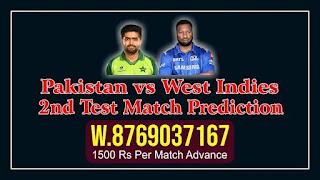 Match 2nd Pakistan tour of West Indies: PAK vs WI Today cricket match prediction 100 sure
