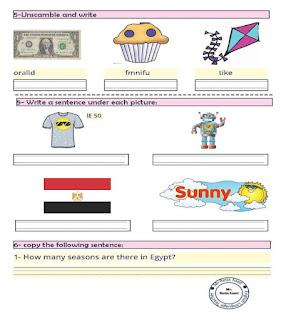 نموذج امتحان لغه انجليزيه للصف الثالث الابتدائي الترم الثاني للمتفوقين على الوحدة 7,8 لمستر رضا سعد