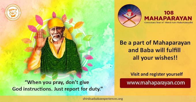 Global MahaParayan Miracles - Post 1416