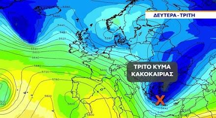 Μαρουσάκης: Έρχεται χιονιάς που ίσως θυμίσει το 2002