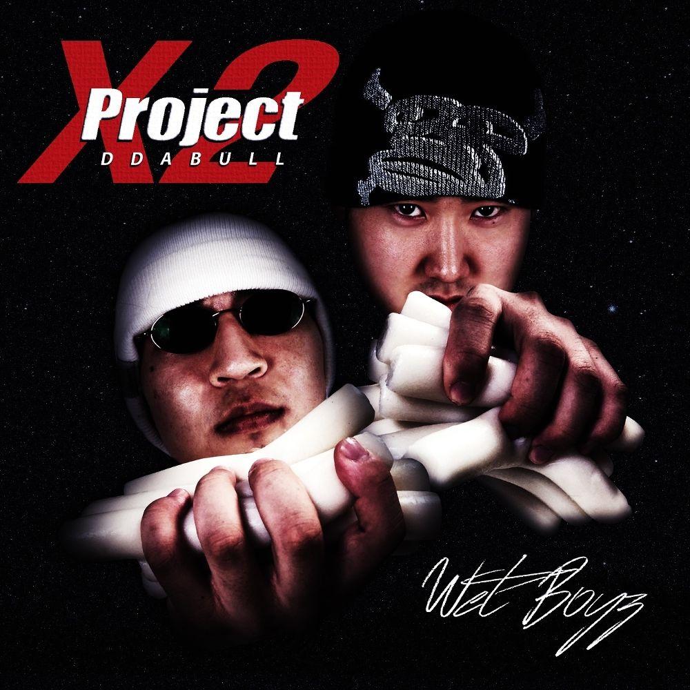 Wet Boyz – Project X2 : DDABULL – EP