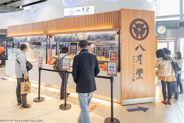 MG 8794 - 清水休息站整修新開幕!多間日本美食進駐清水服務區,咖哩、拉麵與迴轉壽司統統吃得到