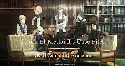 Lord El-Melloi II Sei no Jikenbo: Rail Zeppelin Grace Note Subtitle Indonesia [Batch]