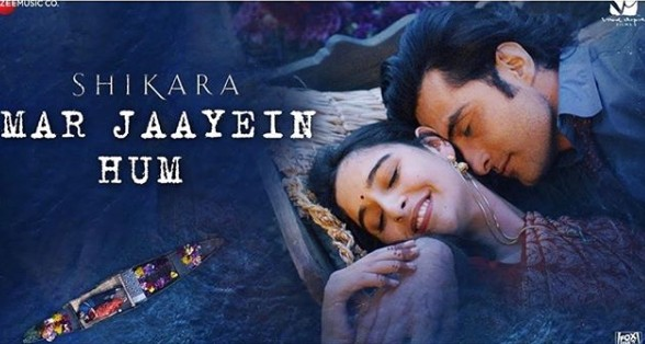 Mar jaayein hum lyrics | papon | shradha Mishra