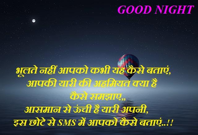 Good night status download