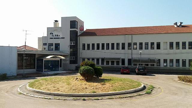 Αποτέλεσμα εικόνας για agrinio like παλιό νοσοκομείο