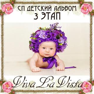 http://vlvista.blogspot.com/2019/07/3.html
